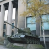 The Army Museum